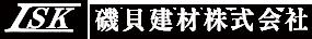磯貝建材株式会社 公式ホームページ